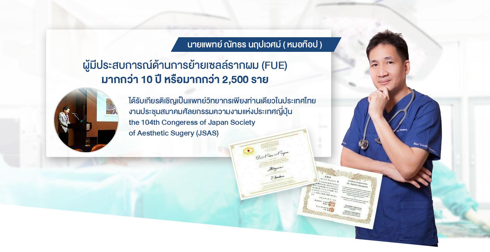 doc certificae